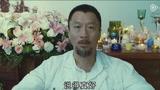 《非诚勿扰2》片段:香山追悼会