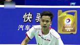 【集锦】丹麦3-2印尼封王 参赛六十八年首夺汤杯