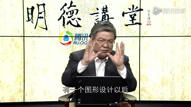8.儒家不怕笨人截图