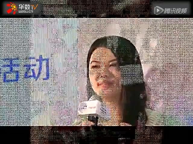 李湘怀二胎领衔中国 丰满贵妇style 截图
