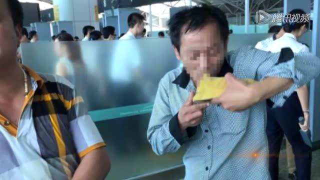 兄弟携壮阳酒过安检被拒 不愿扔掉欲全部喝下截图