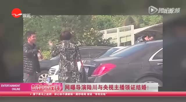 网曝导演陆川与央视主播领证结婚!截图