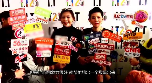 张智霖缺席TVB台庆 郭富城封帝熊黛林托传媒恭贺截图
