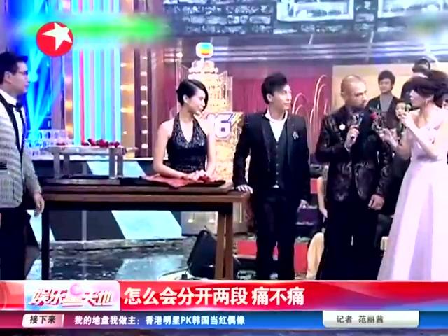 TVB台庆 马国明称帝田蕊妮封后截图