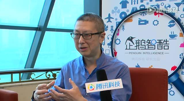 专访优酷土豆CEO古永锵:多屏时代视频商业模式在变截图