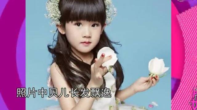 照片中,贝儿长发飘逸,身穿白色或红色长裙,头戴花环,模样清纯可爱.