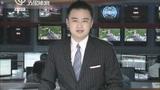 视频:斯诺克排名塞尔比蝉联第1 丁俊晖第10