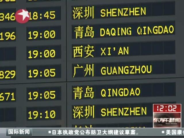 盐城到北京飞机时刻表