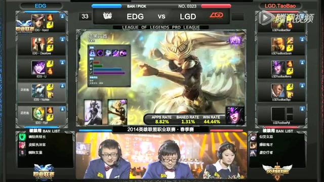 [2014LPL春季赛-第二轮] EDG vs LGD 第2场截图