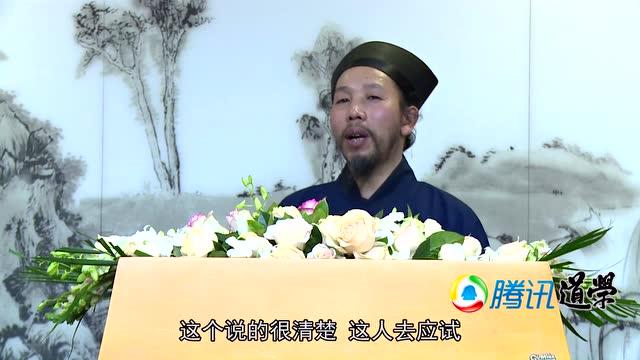 19.王重阳身世之谜:宋金富平之战与王重阳中举截图