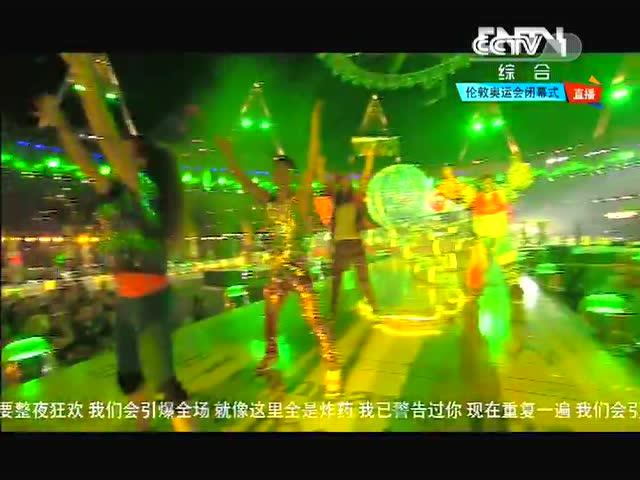 视频:克鲁兹唱炸药 欢快节奏引全场劲歌热舞