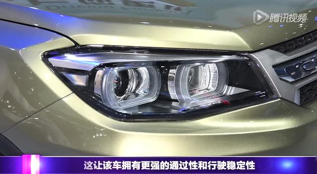 长安CS75四驱版将9月成都车展正式上市截图