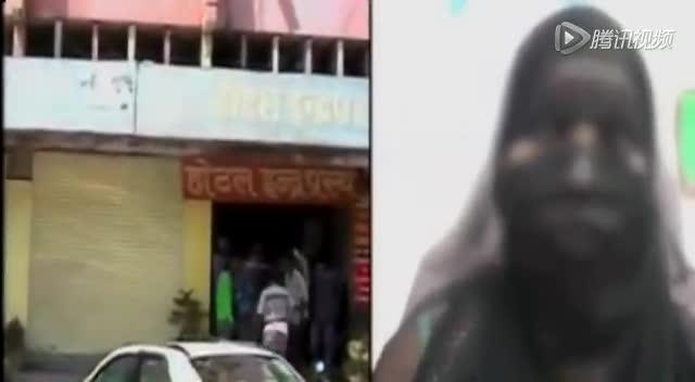 印度17岁少女找工作遭10人轮奸 6人被警方逮捕截图