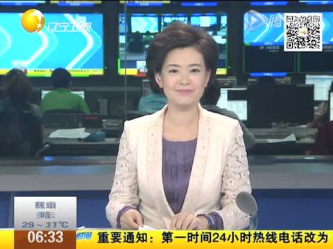 辽宁2015年普通高校招生录取分数线出炉截图