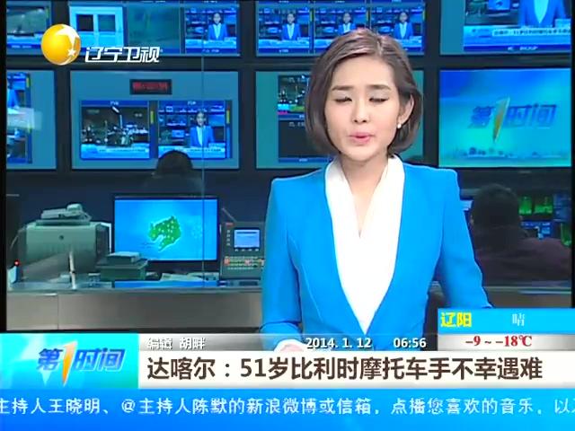 陕西蒲城爆炸案嫌疑犯之女被刑拘有重大涉案嫌