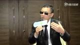 专访王家卫:《宗师》是过去十年最成功的华语电影