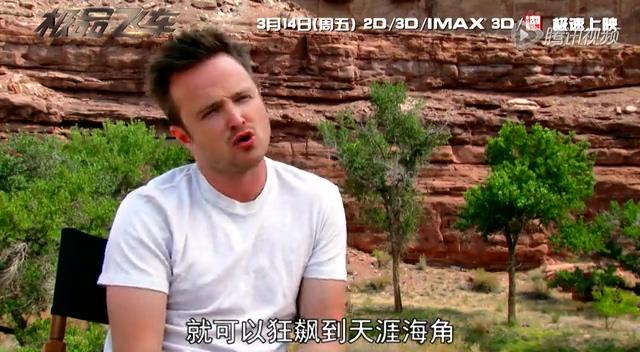 《极品飞车》中文制作特辑 赛车电影新突破截图