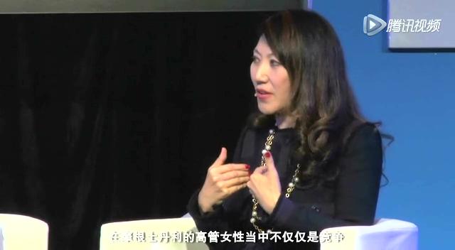 科技大师中国行第四期:女性的职场竞合法则截图