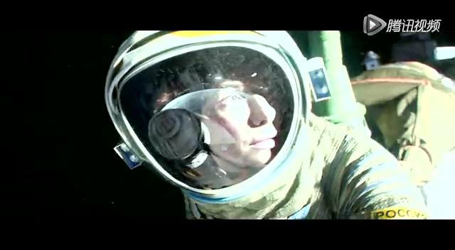 《地心引力》太空旖旎版预告截图