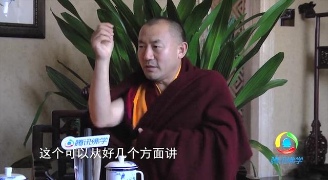 慈诚罗珠堪布谈上师:他就是一个真正的佛截图