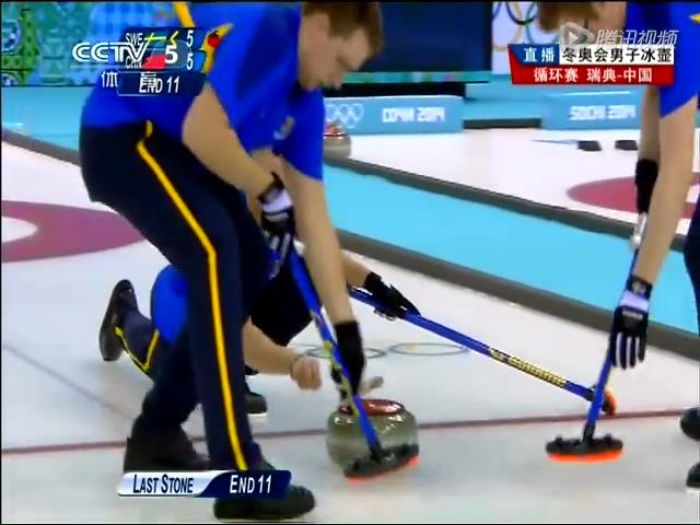 视频:男子冰壶中国VS瑞士 中国先手遗憾告负