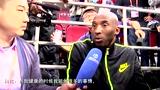 视频:腾讯专访科比 新赛季盼第六冠必超乔丹