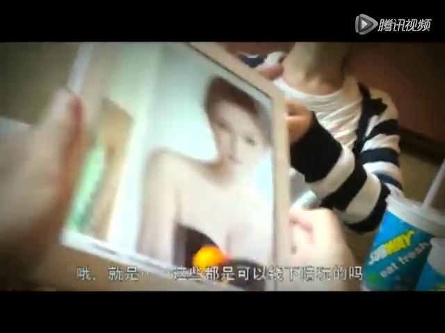 来源:腾讯视频