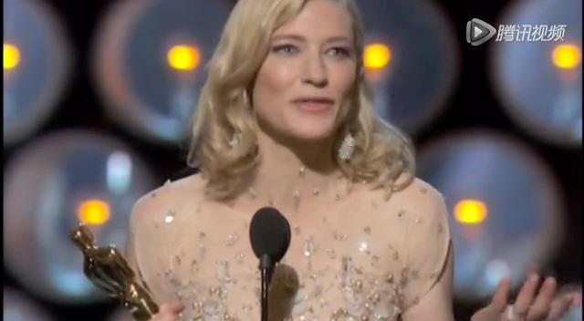 奥斯卡颁奖礼 凯特·布兰切特凭《蓝色茉莉》获最佳女主角截图