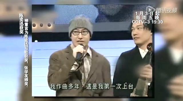 王菲陈奕迅作曲将参赛 曾为张国荣写遗作截图