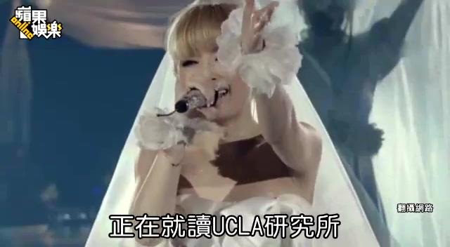 滨崎步秘恋未婚夫半年 2度闪婚嫁小10岁美国医学生截图
