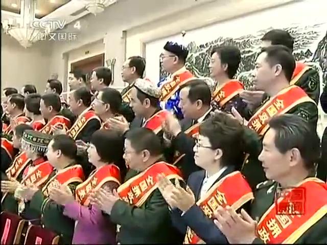 习近平出席2014年军民迎新春茶话会截图