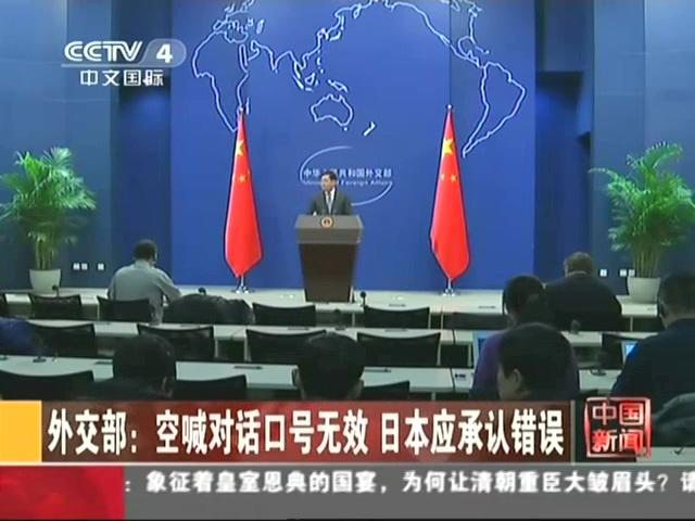 秦刚回应安倍对话请求称中国领导人很忙截图