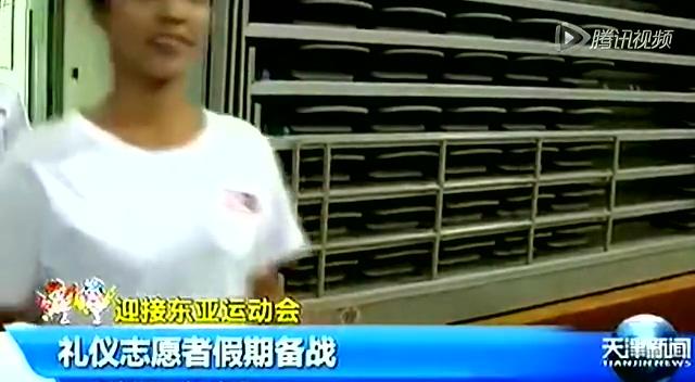 迎接东亚运动会:礼仪志愿者假期备战