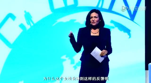 科技大师中国行第四期:桑德伯格分享心得截图