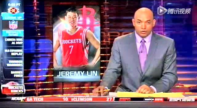 ESPN主持侮辱林书豪亚洲垃圾 引众怒公开道歉截图