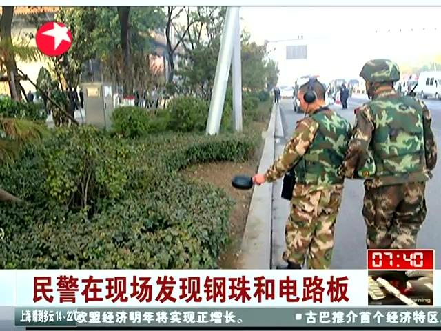 山西省委附近6日早晨发生爆炸系人为制造截图