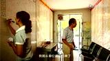 体育微视频展播活动 剧情类作品《五彩生活》