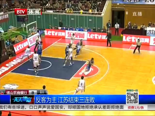 海斯利普24分领5人上双 江苏客场105-94胜佛山截图