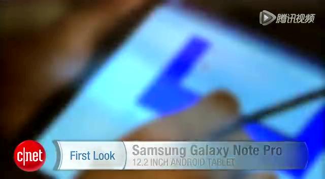 三星Galaxy+Note+Pro评测:无法完全代替笔记本截图