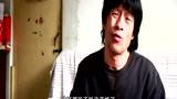2013中国体育微视频展播活动 纪实类作品《再见跤情》