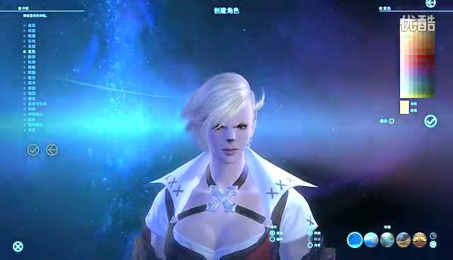 国服《最终幻想14》鲁加种族演示视频截图