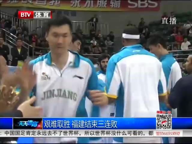 王哲林38+16创新高 福建98-92胜佛山截图