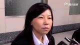 视频:王克楠遗体告别现场 周继红接受采访