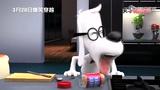 《天才眼镜狗》当爹不易