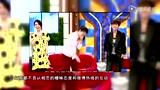 视频:所谓娱乐第30期:章子怡恋爱有心机