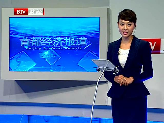 王健林问鼎福布斯中国首富截图