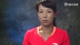 专访郑洁:高温酷暑难适应 未受双打比赛影响