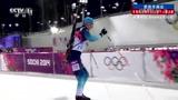 冬季两项男子20公里赛 方卡德一骑绝尘夺金