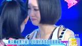 姚贝娜被黑下场《中国好声音》直面质疑