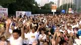 体育微视频展播 综合类作品《广州马拉松2014》